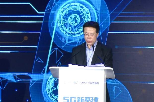 中国移动开创5G+工业互联网创新发展的新局面