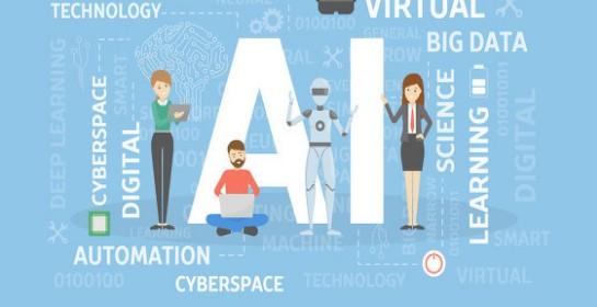 在线经济爆发,产业AI化进程加速