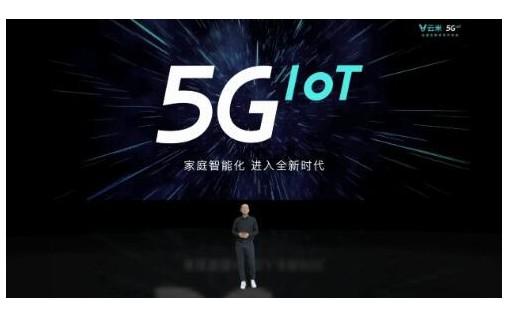 5GIoT芯片模组,完美匹配5G时代