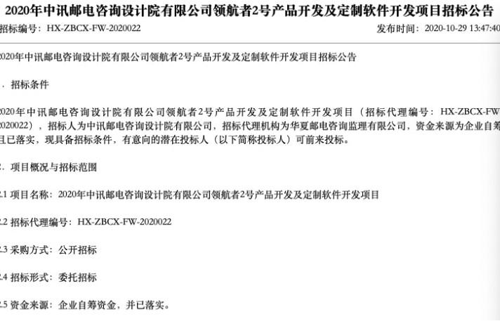 中国联通实现5G无线与固线双接入备份