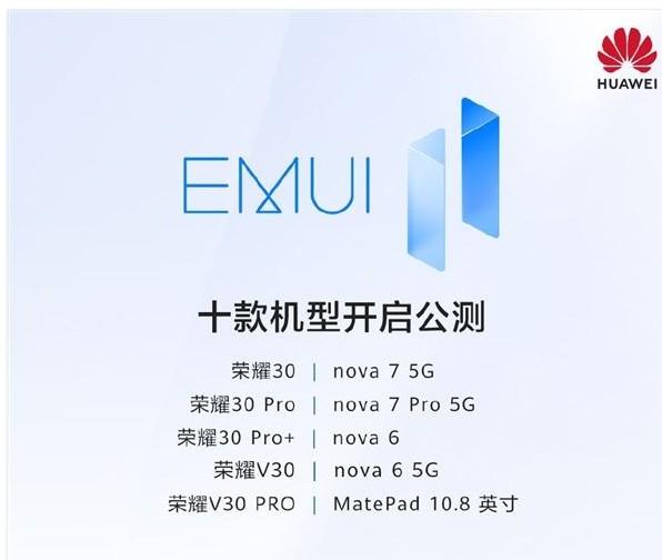 明年华为智能手机将全面升级支持鸿蒙2.0