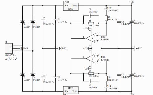 NE5532双运算放大器的电路原理图免费下载