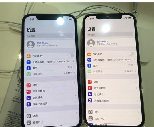 "iPhone 12的屏幕相比前几代都格外的""黄"""