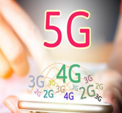 中国广电5G商用步伐逐渐加速