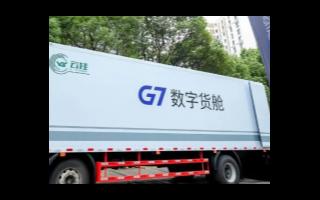 投身实体装备,G7的战略是如何落地的?