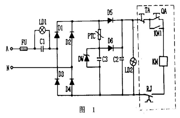 三种失电延装置的构成原理及优缺点