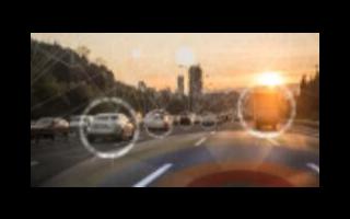国内首款具有完全常识产权的车规级AI智能驾驶芯片发布