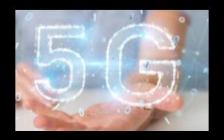VMware與三星合作,擴大其在5G領域的領導地位
