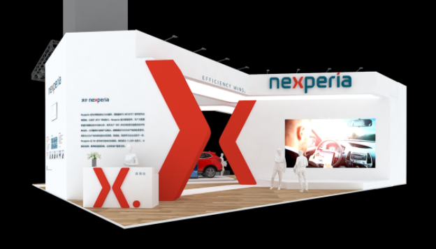 Nexperia將首次亮相第三屆中國國際進口博覽會