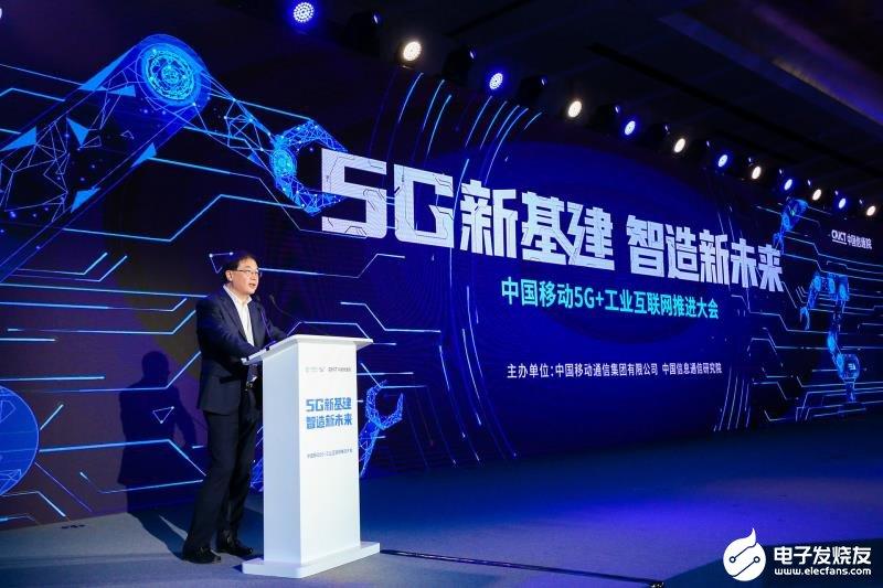 中国移动为加大发展与产业融合,发布新品牌和1+1...