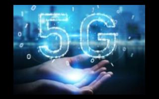 网络切片是5G赋能垂直行业的重要利器