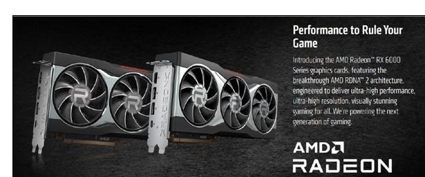 AMD官方消息:预计下半年会上市RX 6800和RX 6800XT显卡