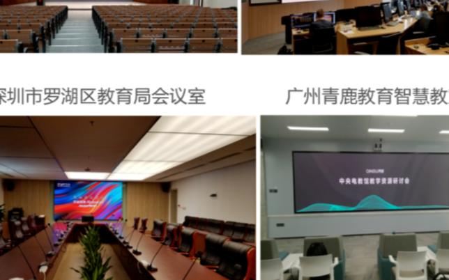 中国教育装备展示会:艾比森助力教育信息化2.0建设