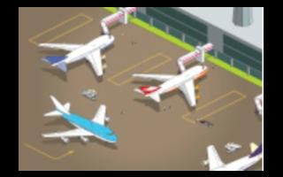 浅谈智慧机场及其物联网安全重要性