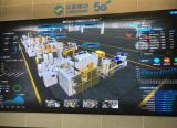 5号工厂:5G赋能全环节