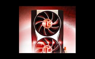AMD新一代Radeon RX 6000显卡发布...