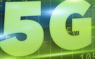 5G网络作为下一代经济增长点,备受世界各国重视
