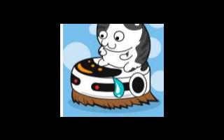 扫地机器人和吸尘器的区别及选购方法