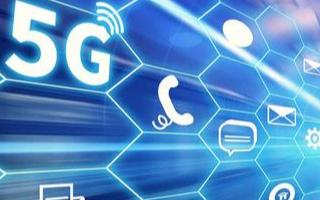 小水智能全新启动5G引擎,打造5G消息平台