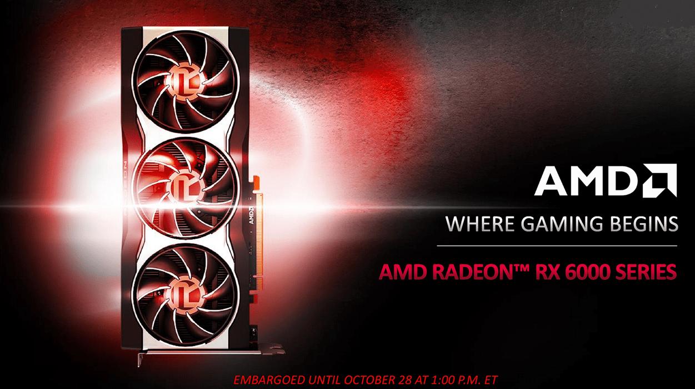 AMD发布全新一代RX 6000系列显卡 采用台积电7nm制程工艺