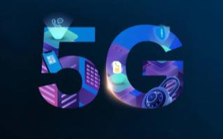 5G+和彩云,双赢的结合