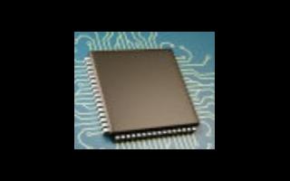零跑汽車發布首款完全自主知識產權的智能駕駛芯片