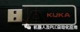 使用KUKA控制器随附的软件来操作机器人控制器