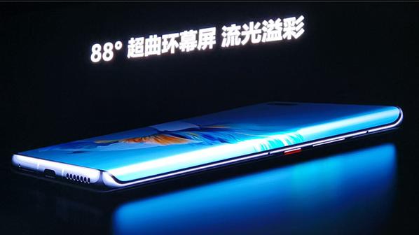 华为Mate40/40 Pro/40 Pro+手机发布,汇总其细节