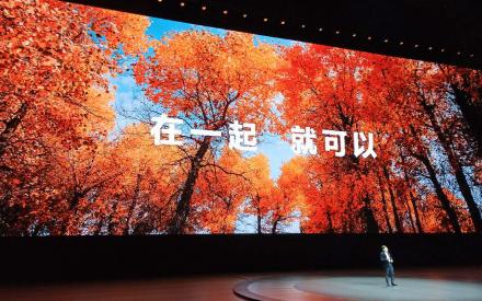 華為發布國行版Mate40系列智能手機,4999元起