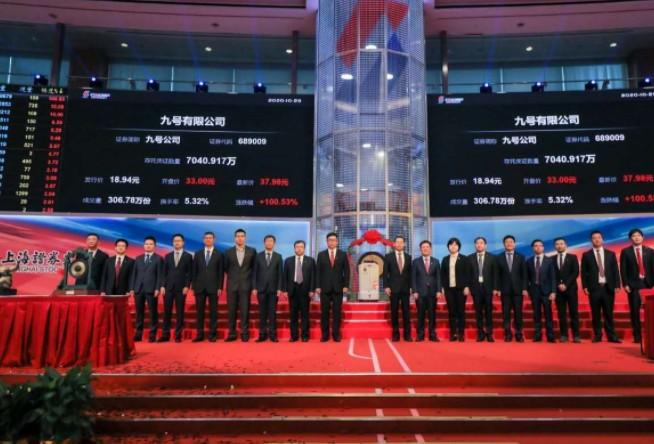 雷军:九号公司的成功上市,是对小米生态模式的又一次印证