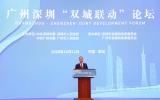 黄源浩提议建立粤港澳大湾区3D AI视觉技术研究院