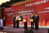 """燧原科技AI芯片获""""中国芯-年度重大创新突破产品""""奖"""