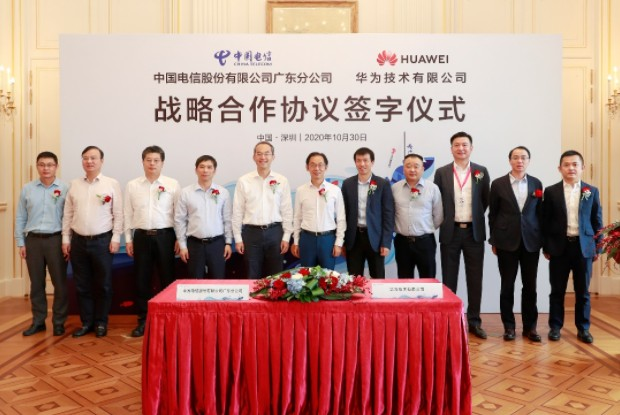 广东电信与华为将联合打造多场景、开放安全的鲲鹏生态