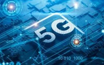 5G技术对高速PCB行业意味着什么