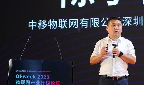 """百川智慧园区是""""网+云+DICT""""的重要结合"""