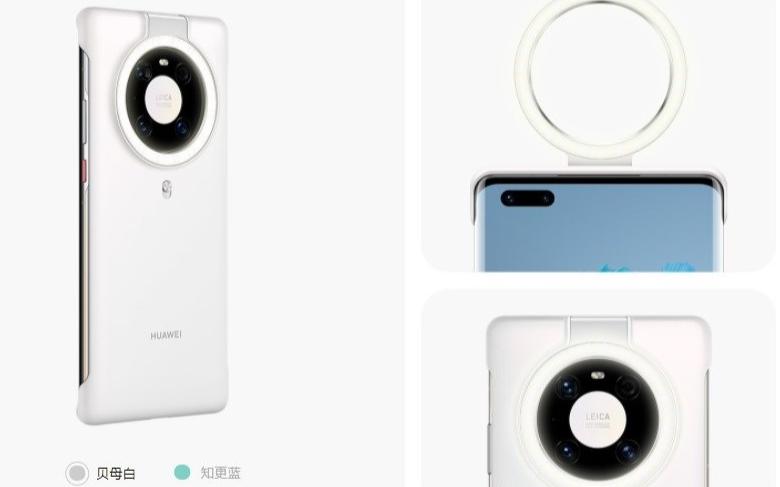 消息称索尼、豪威已获批向华为供应手机CMOS
