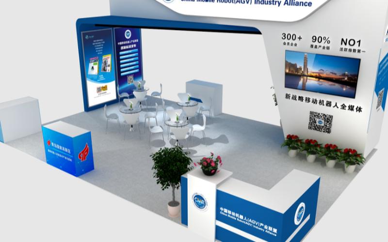 CMR产业联盟将出击CeMAT ASIA 2020