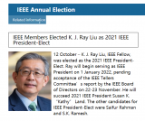 國際電氣與電子工程師協會官方正式發布了2020年度選舉結果