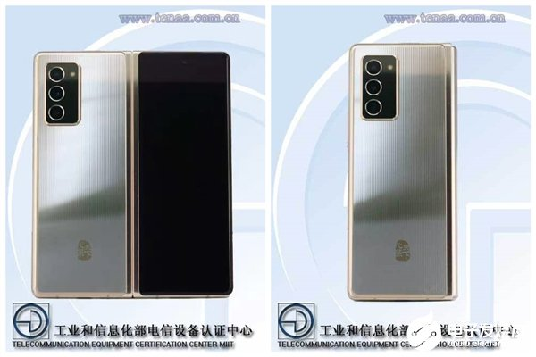 万元旗舰三星W21 5G : 定档11月4日