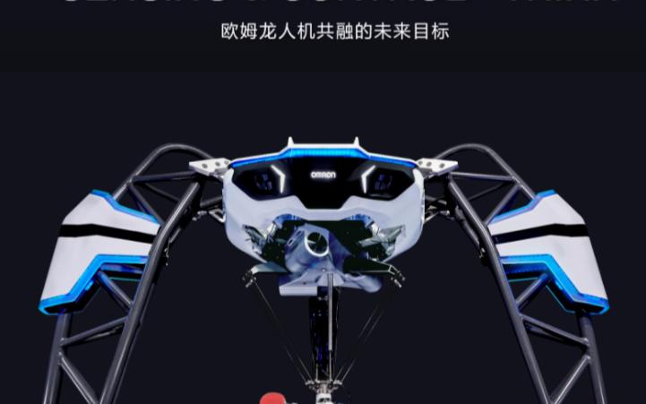 2020进博会 欧姆龙将带来人机协作智能化单元生产线