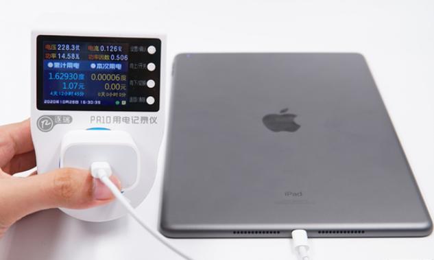实测:2020款新iPad标配的20W充电头,竟...