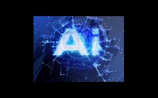人工智能和机器学习如何提取重要信息