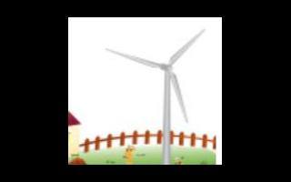 風力發電機的葉片為什么都是3葉的