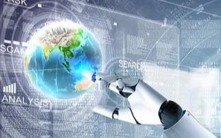 广东省培育智能机器人战略性新兴产业集群行动计划(2021—2025年)