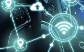 工信部支持湖南(长沙)创建国家级车联网先导区