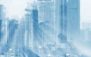 北京声智科技有限公司宣布完成B+轮融资