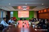 苏杭电子集团与农行昆山千灯支行党举行签约揭牌仪式