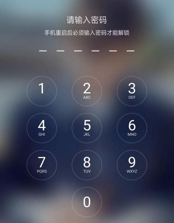 手機重啟后,為什么要手動輸入密碼?