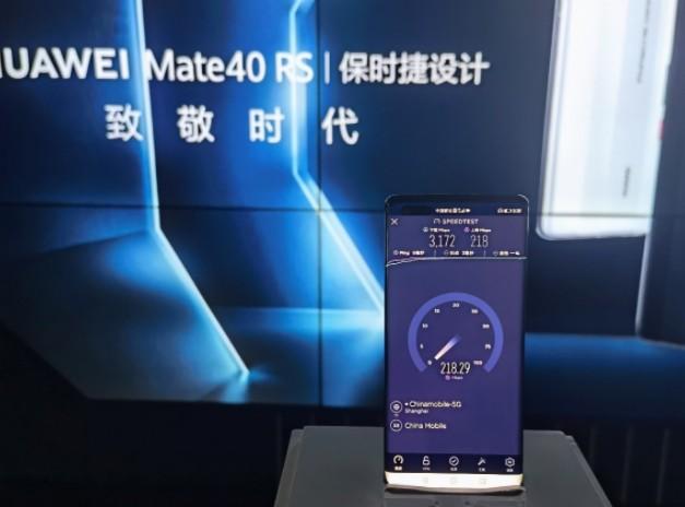 上海移动携手华为举行首款支持CA的商用手机华为Mate 40 Pro发布会
