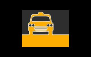 自动驾驶出租车在北京亦庄试运营